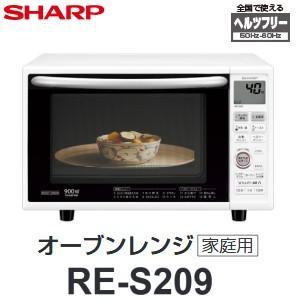 シャープ オーブンレンジ 電子レンジ オーブントースター 庫内容量20L SHARP RE-S209-W|townmall