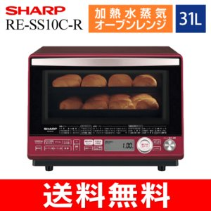 オーブンレンジ RE-SS10C(R) 過熱水蒸気オーブンレンジ 電子レンジ シャープ SHARP 容量31L RE-SS10C-R|townmall