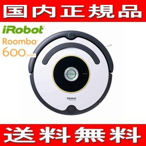 アイロボット(iRobot) ロボット掃除機 国内正規品 600シリーズ R622060 ルンバ622|townmall