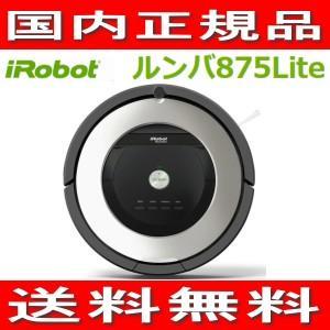 ルンバ 日本国内正規品 アイロボット(iRobot) ロボット掃除機 800シリーズ R87571 ルンバ875Lite|townmall
