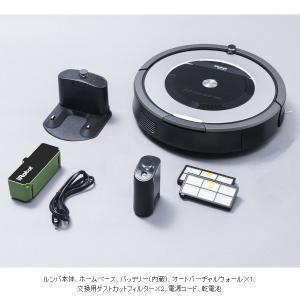 ルンバ 日本国内正規品 アイロボット(iRobot) ロボット掃除機 800シリーズ R87571 ルンバ875Lite|townmall|02