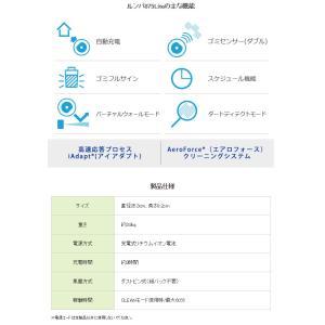 ルンバ 日本国内正規品 アイロボット(iRobot) ロボット掃除機 800シリーズ R87571 ルンバ875Lite|townmall|03