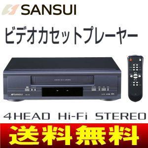 (送料無料)VHS再生専用ビデオデッキ(Hi-Fiビデオ) ステレオ再生 ビデオカセットプレーヤー(カセットデッキ) SANSUI(サンスイ) RVP-100