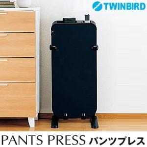 ツインバード パンツプレス ズボンプレッサー 日本製 スタンド型 ダークブルー TWINBIRD SA-4625BL|townmall