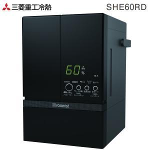 加湿器 スチーム式 SHE60RD(K) 三菱重工 スチーム加湿器 roomist ルーミスト おもに10畳用 おしゃれなデザイン ブラック SHE60RD-K|townmall