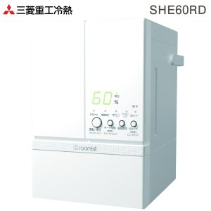 SHE60ND(W) 三菱重工 スチーム加湿器 roomist ルーミスト スチームファン蒸発式 おもに10畳用 アロマスチーム スチーム式加湿器 SHE60ND-W