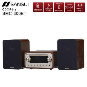 SANSUI サンスイ CDステレオ 真空管+デジタル ハイブリッドアンプ搭載 Hi-Fiオーディオ SMC-300BT townmall