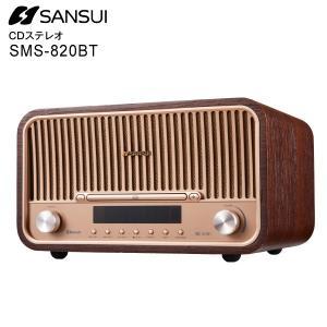 お取り寄せ SANSUI サンスイ Bluetooth搭載 CDステレオシステム ノスタルジックデザインステレオ 2WAYバスレフスピーカー SMS-820BT townmall