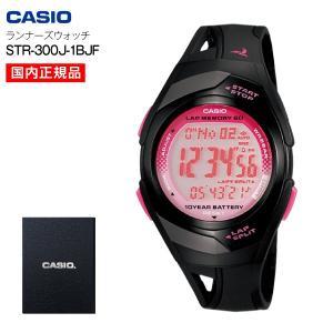 PHYS(フィズ) スポーツ用腕時計(CASIO)カシオ STR-300J-1BJF