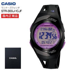 PHYS(フィズ) スポーツ用腕時計(CASIO)カシオ STR-300J-1CJF