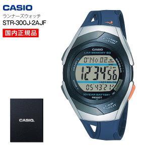 PHYS(フィズ) スポーツ用腕時計(CASIO)カシオ STR-300J-2AJF