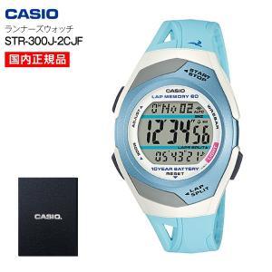 PHYS(フィズ) スポーツ用腕時計(CASIO)カシオ STR-300J-2CJF|townmall