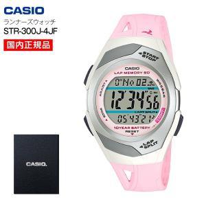 PHYS(フィズ) スポーツ用腕時計(CASIO)カシオ STR-300J-4JF