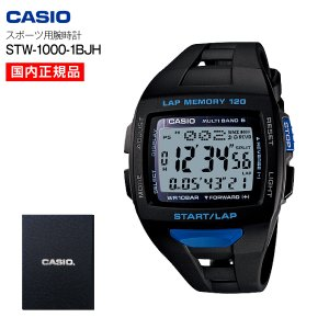 PHYS(フィズ) スポーツ用腕時計(CASIO)カシオ STW-1000-1BJF|townmall
