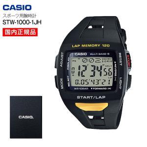 カシオ ランニングウォッチ PHYS(フィズ) クリスマスプレゼントに ランナー用 スポーツ用腕時計 CASIO STW-1000-1JF|townmall
