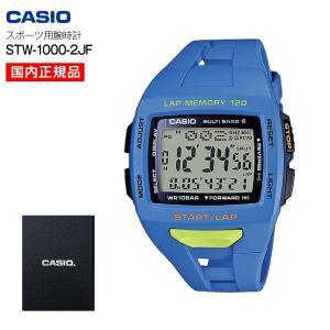 カシオ ランニングウォッチ PHYS(フィズ) クリスマスプレゼントに ランナー用 スポーツ用腕時計 CASIO STW-1000-2JF|townmall