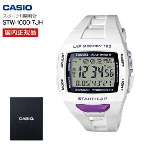 カシオ ランニングウォッチ PHYS(フィズ) クリスマスプレゼントに ランナー用 スポーツ用腕時計 CASIO STW-1000-7JF|townmall