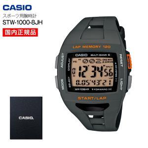 カシオ ランニングウォッチ PHYS(フィズ) クリスマスプレゼントに ランナー用 スポーツ用腕時計 CASIO STW-1000-8JF|townmall
