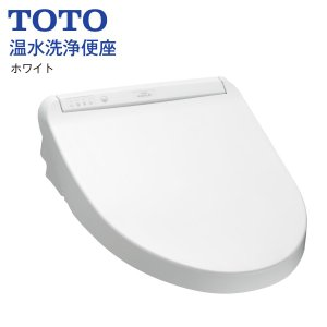 TOTO 瞬間式 温水洗浄便座(温水便座) ウォシュレット KMシリーズ ホワイト TCF8GM23-NW1|townmall