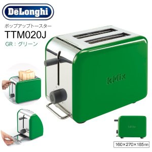 (TTM020J)デロンギ ポップアップトースター ケーミックスブティック kMix おしゃれなトースター DeLonghi グリーン (訳)TTM020J-GR|townmall