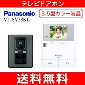 パナソニック(Panasonic) インターホン(カラーテレビドアホン) VL-SV38KL|townmall