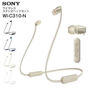 WI-C310(N) ソニー ワイヤレスステレオヘッドセット イヤホン ワイヤレス SONY Blu...
