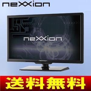 19型液晶テレビ(19インチ) 地上デジタル(地デジのみ) nexxion(ネクシオン) WS-TV1955B