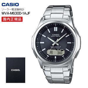 カシオ 国内正規品 ウェーブセプター ソーラー電波腕時計(CASIO) WVA-M630D-1AJF|townmall