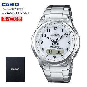 カシオ 国内正規品 ウェーブセプター ソーラー電波腕時計(CASIO) WVA-M630D-7AJF|townmall