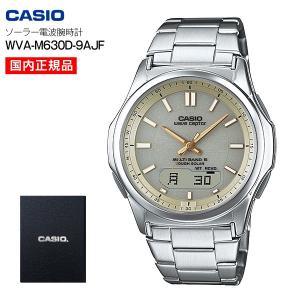 カシオ 国内正規品 ウェーブセプター ソーラー電波腕時計(CASIO) WVA-M630D-9AJF|townmall