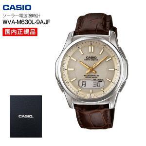 カシオ ウェーブセプター(wave ceptor) ソーラー電波腕時計(CASIO) カーフレザー WVA-M630L-9AJF|townmall