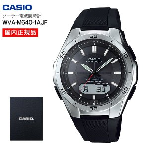 ウェーブセプター ソーラー電波腕時計(CASIO) WVA-M640-1AJF|townmall
