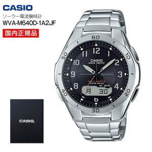 カシオ ウェーブセプター(wave ceptor) ソーラー電波腕時計(CASIO) クリスマスプレゼントに WVA-M640D-1A2JF|townmall