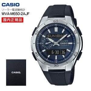 カシオ ウェーブセプター(wave ceptor) ソーラー電波腕時計(CASIO) メンズ アナログウォッチ WVA-M650-2AJF|townmall