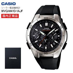カシオ 国内正規品 クロノグラフ ウェーブセプター ソーラー電波腕時計(CASIO) WVQ-M410-1AJF|townmall