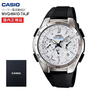 カシオ 国内正規品 クロノグラフ ウェーブセプター ソーラー電波腕時計(CASIO) WVQ-M410-7AJF|townmall
