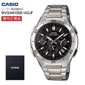 カシオ 国内正規品 クロノグラフ 人気ランキング ソーラー電波腕時計(CASIO) ウェーブセプター 送料無料セール WVQ-M410DE-1A2JF|townmall