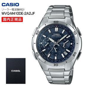 カシオ 国内正規品 クロノグラフ 人気ランキング ソーラー電波腕時計(CASIO) ウェーブセプター 送料無料セール WVQ-M410DE-2A2JF|townmall