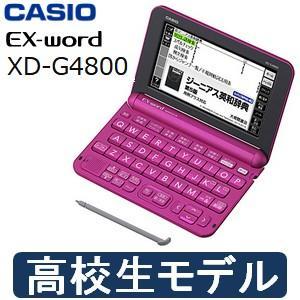 5/1頃入荷予定 XD-G4800(VP) 高校生モデル カ...