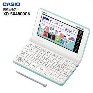 XD-G4800(PK) 高校生モデル カシオ 電子辞書 本体 エクスワード XDG4800PK CASIO EX-word 高校生向け ライトピンク XD-G4800PK|townmall