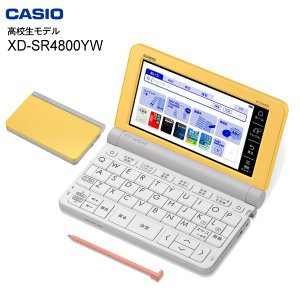 XD-Z4800(GN) 高校生モデル カシオ 電子辞書 エクスワード CASIO EX-word グリーン XD-Z4800GN|townmall