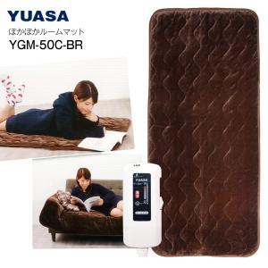 ぽかぽかルームマット(ホットカーペット/敷きパッド) 約1畳 洗濯可能(丸洗いOK) シングルサイズ(172×75cm) YUASA(ユアサ) YGM-50V-BR(ブラウン)|townmall