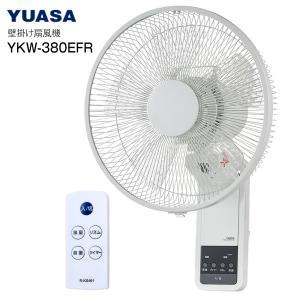 壁掛け扇風機 リモコン付き 微風  ロングコード約2.1m 8時間オートオフタイマー 30cm壁掛け扇 サーキュレーター 送風機 フルリモコン式 YUASA YTW-383YFR-W|townmall