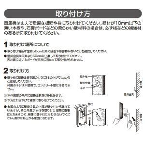 壁掛け扇風機 リモコン付き(微風/8時間オートオフタイマー/30cm壁掛け扇/サーキュレーター/送風機) フルリモコン式 YUASA YTW-383YFR-W|townmall|04