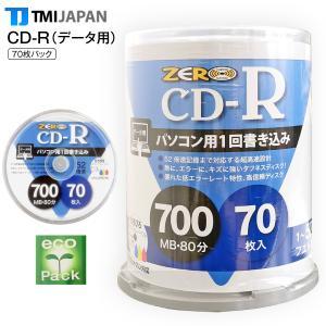 データ用CD-R 70枚パック スピンドルケース TMI JAPAN パソコン用1回書き込み 52倍...