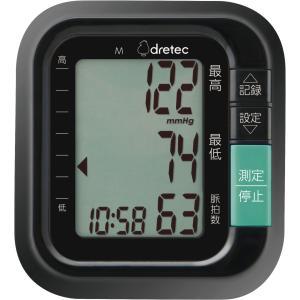 ドリテック(DRETEC) デジタル自動血圧計 手首式 コンパクト・簡単操作 BM-100BKの画像