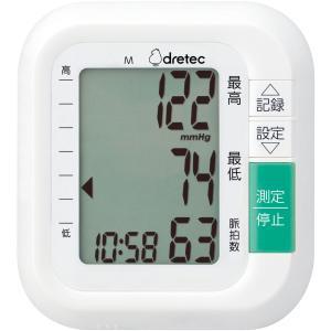 ドリテック(DRETEC) デジタル自動血圧計 手首式 コンパクト・簡単操作 BM-100WTの画像