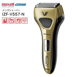 IZF-V557(N)  電気シェーバー メンズシェーバー 往復式 電動ひげそり S-DRIVE 4枚刃 マクセルイズミ ゴールド IZF-V557-Nの画像