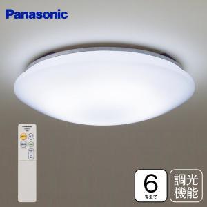 パナソニック シーリングライト LED 6畳 調光 リモコン付 LED照明器具 天井照明 昼光色 Panasonic シーリング(6畳用) 調光