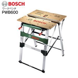 訳あり品 ボッシュ BOSCH ワークベンチ (訳)PWB600